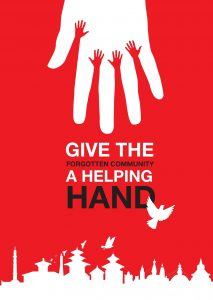 give the forgotten community a helping hand.
